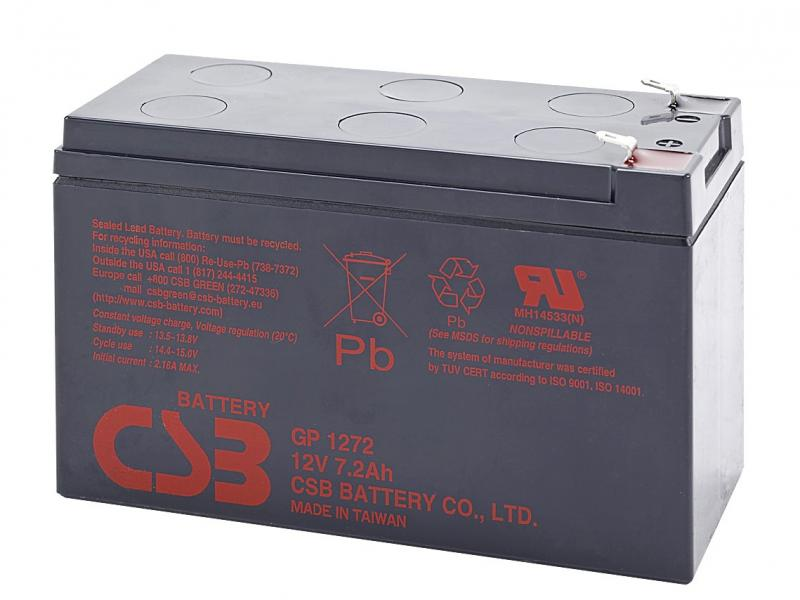 CSB 12V 7,2Ah olověný akumulátor F1 (GP1272F1)